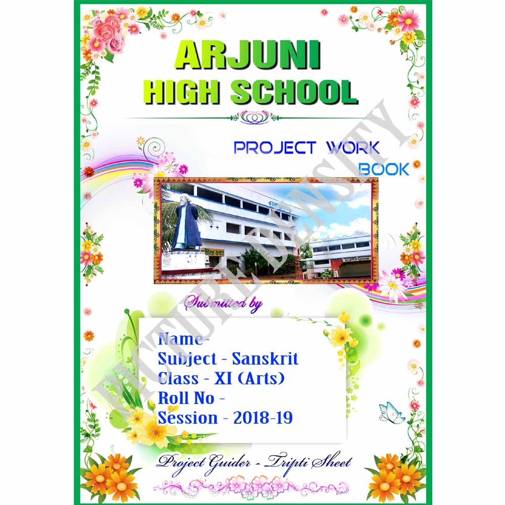 school project front page design  new look sub sanskrit  psd  u00bb picture density