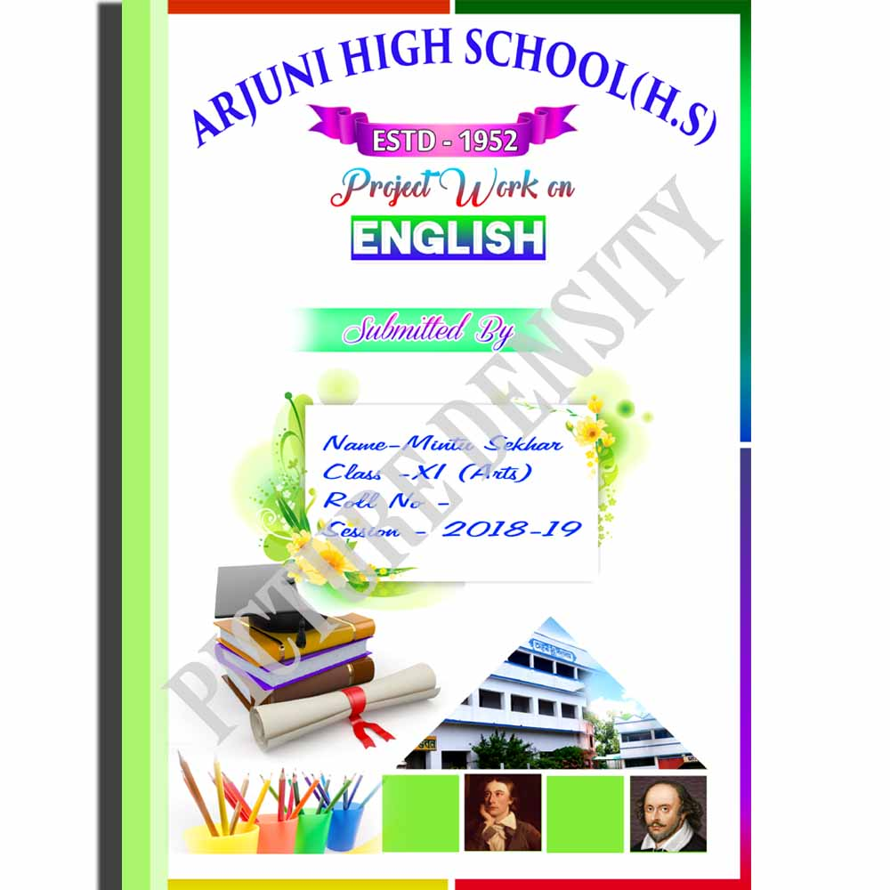 Simple School Project Front Page Design Sub English Psd