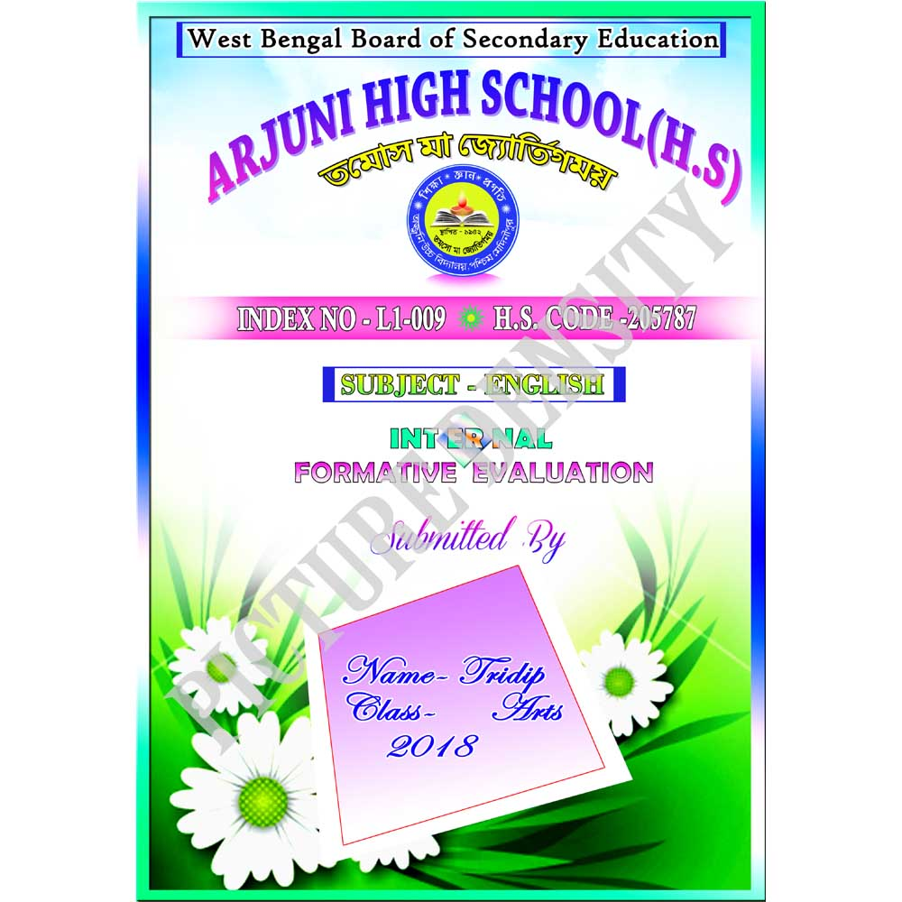 school project front page  sub eng  psd  u00bb picture density