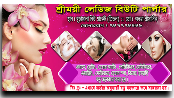 Ladies Beauty Parlor Banner Psd Picture Density