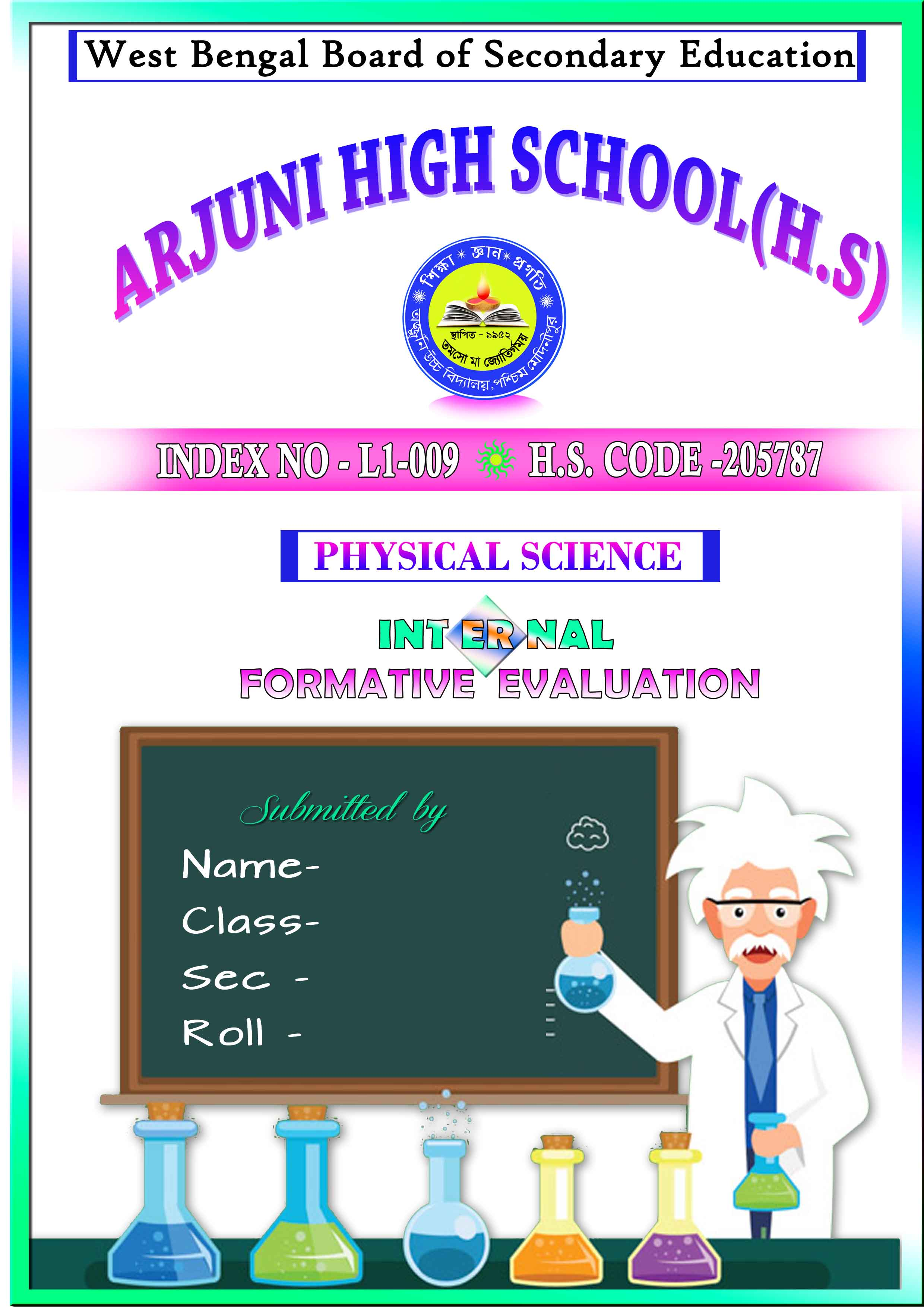 School Project Front Page Design All Subjects Seven In One