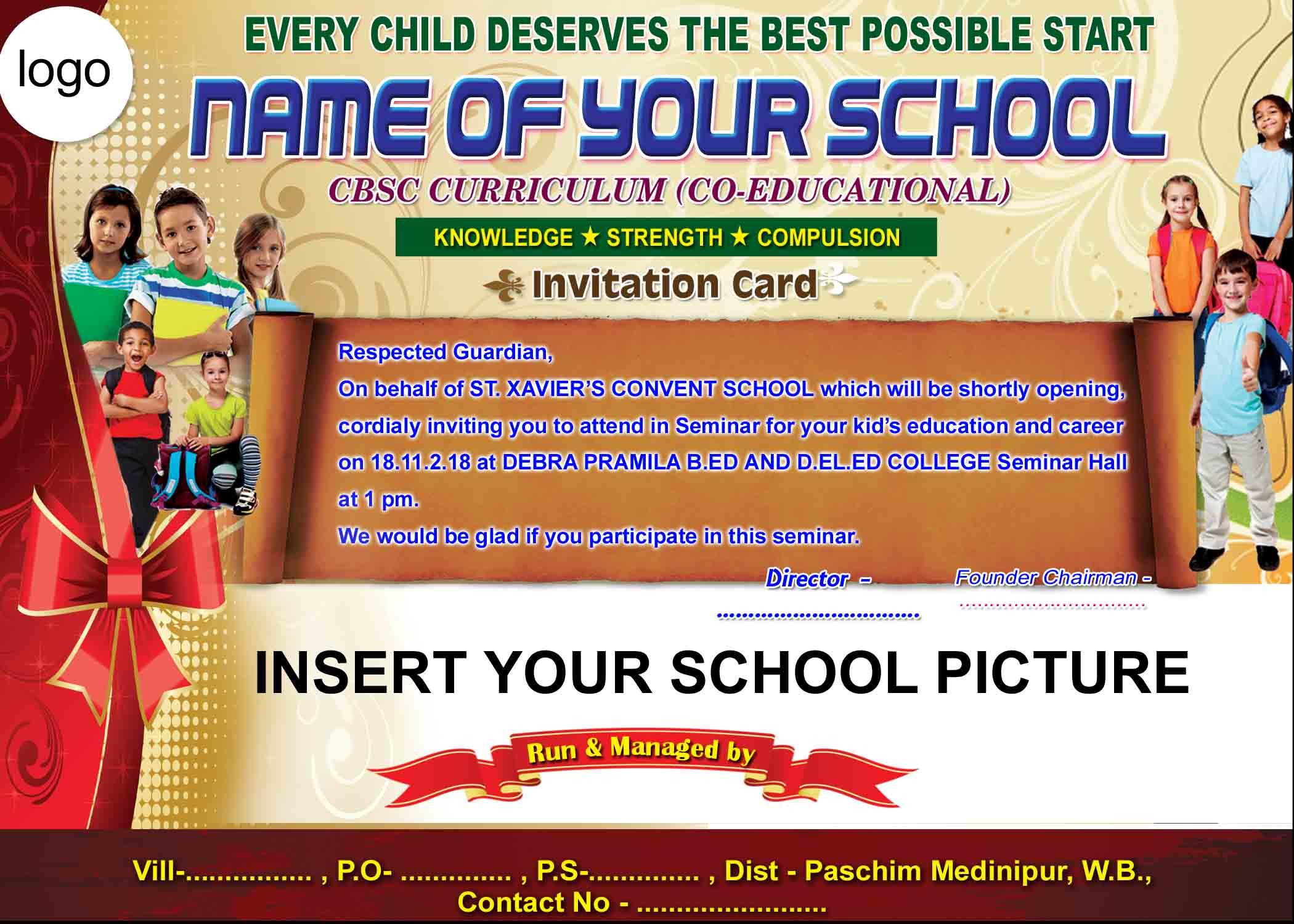 SIMPLE SCHOOL INVITATION CARD