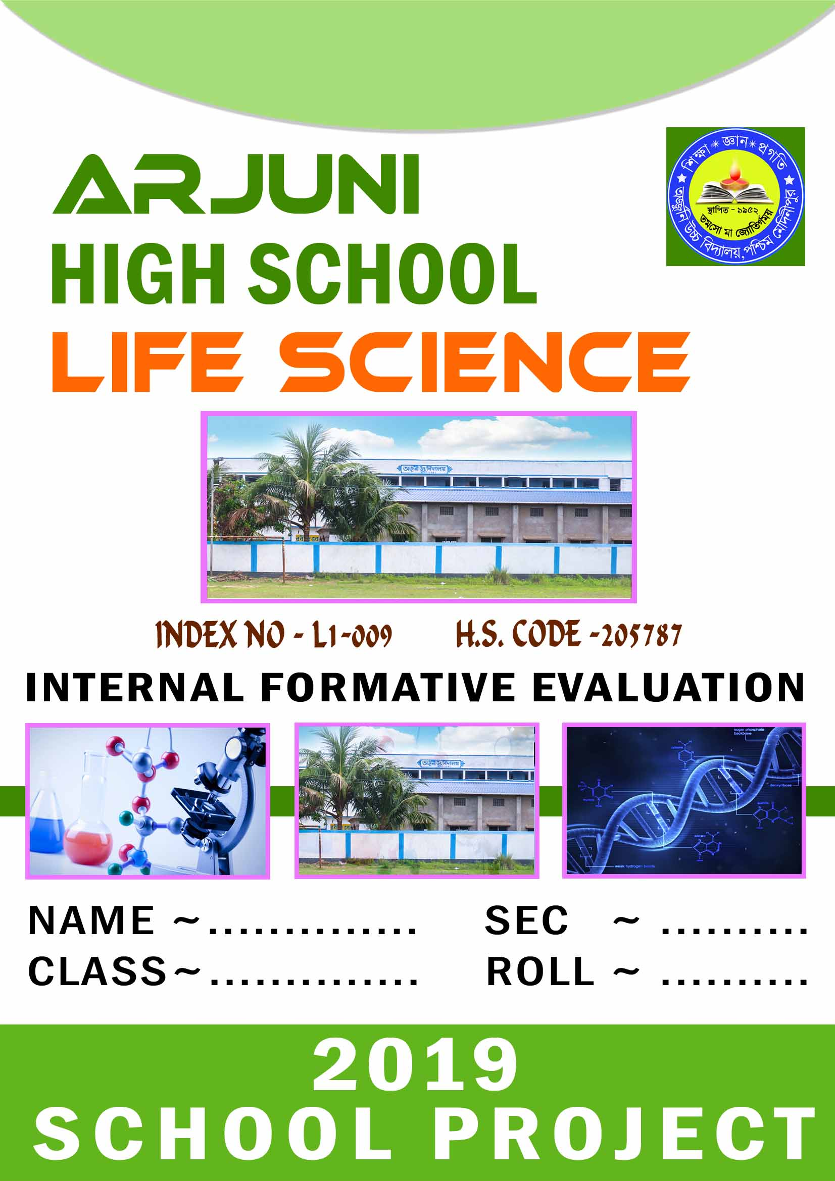 project cover page for life science  u00bb picture density