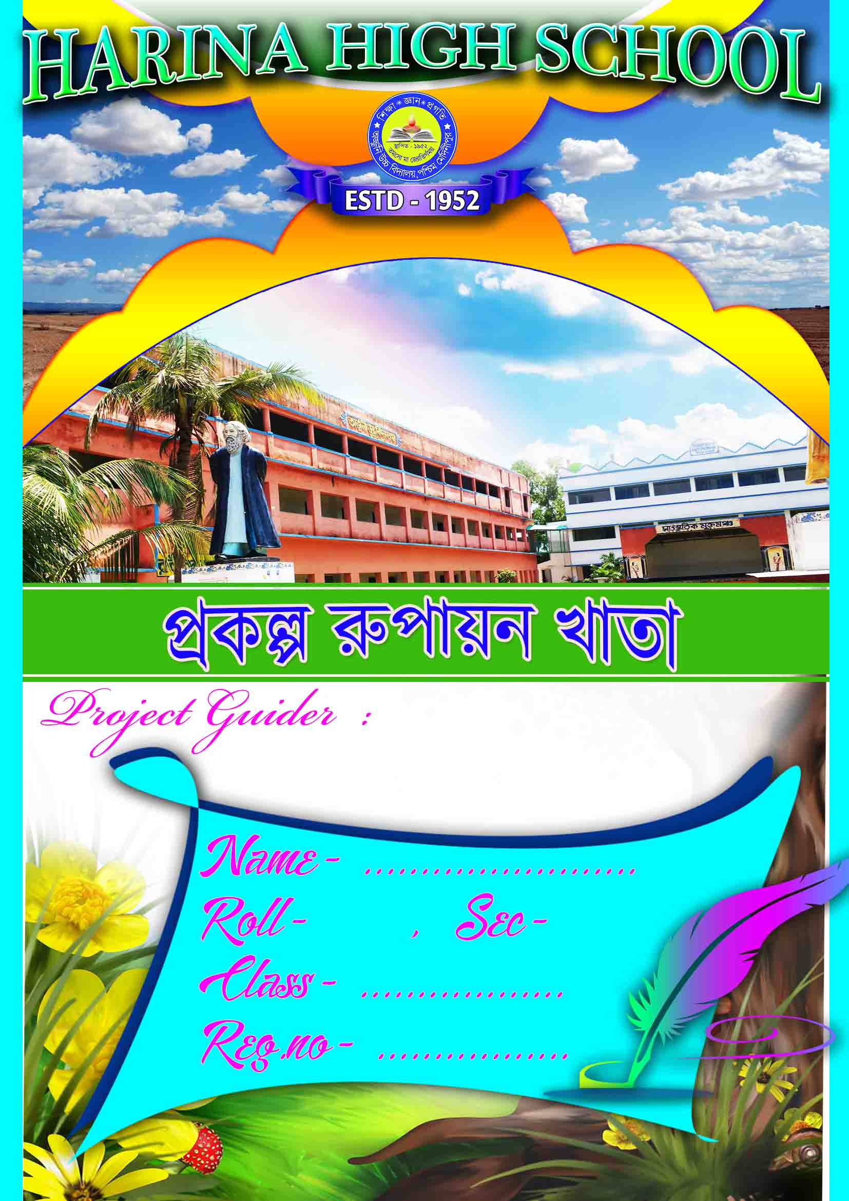 project cover page design psd  u00bb picture density