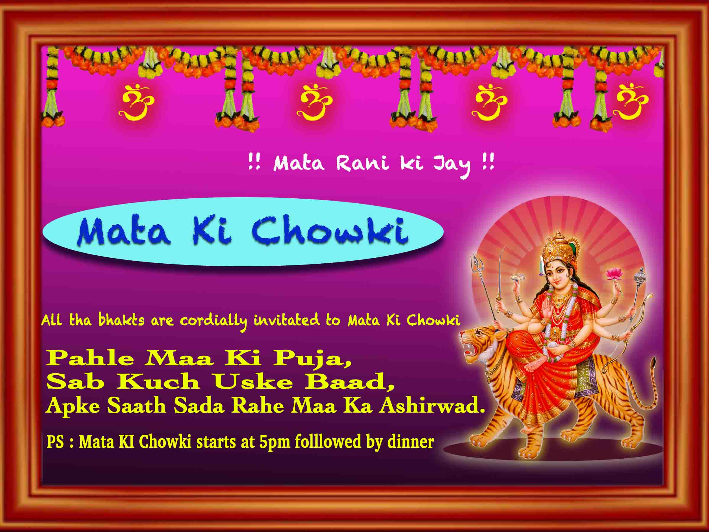 Mata Puja Invitation Card Picture Density