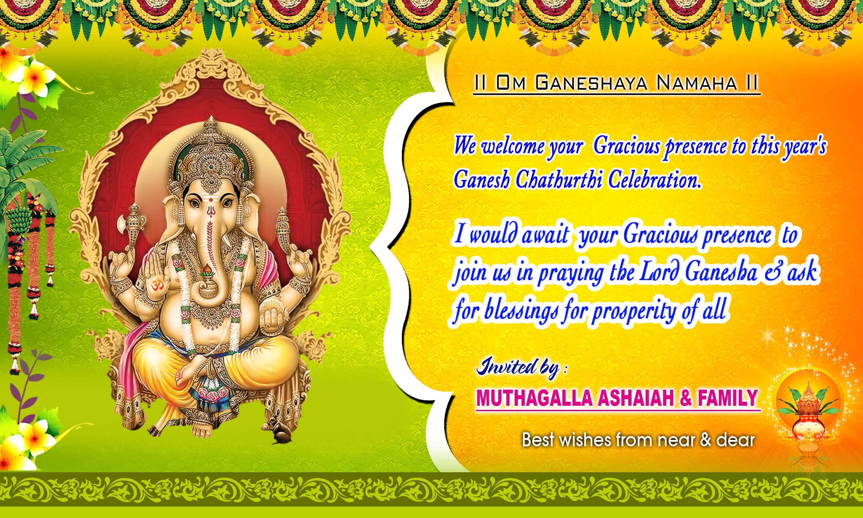 Om Ganeshay Namaha Invitation Card Format Picture Density