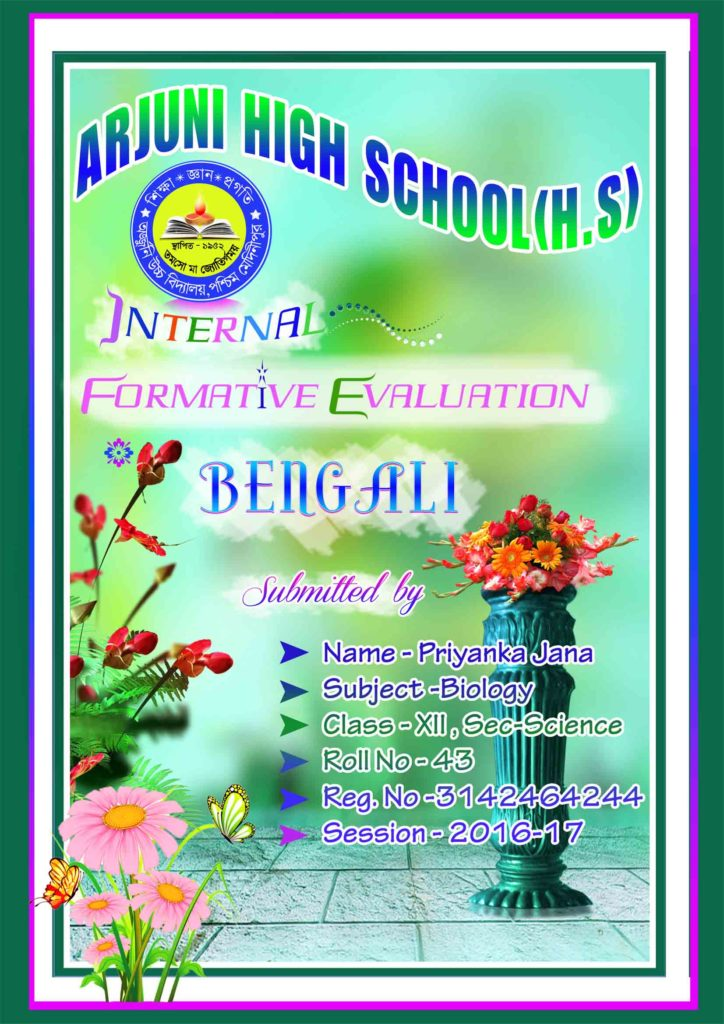 College assignment help writing a cover