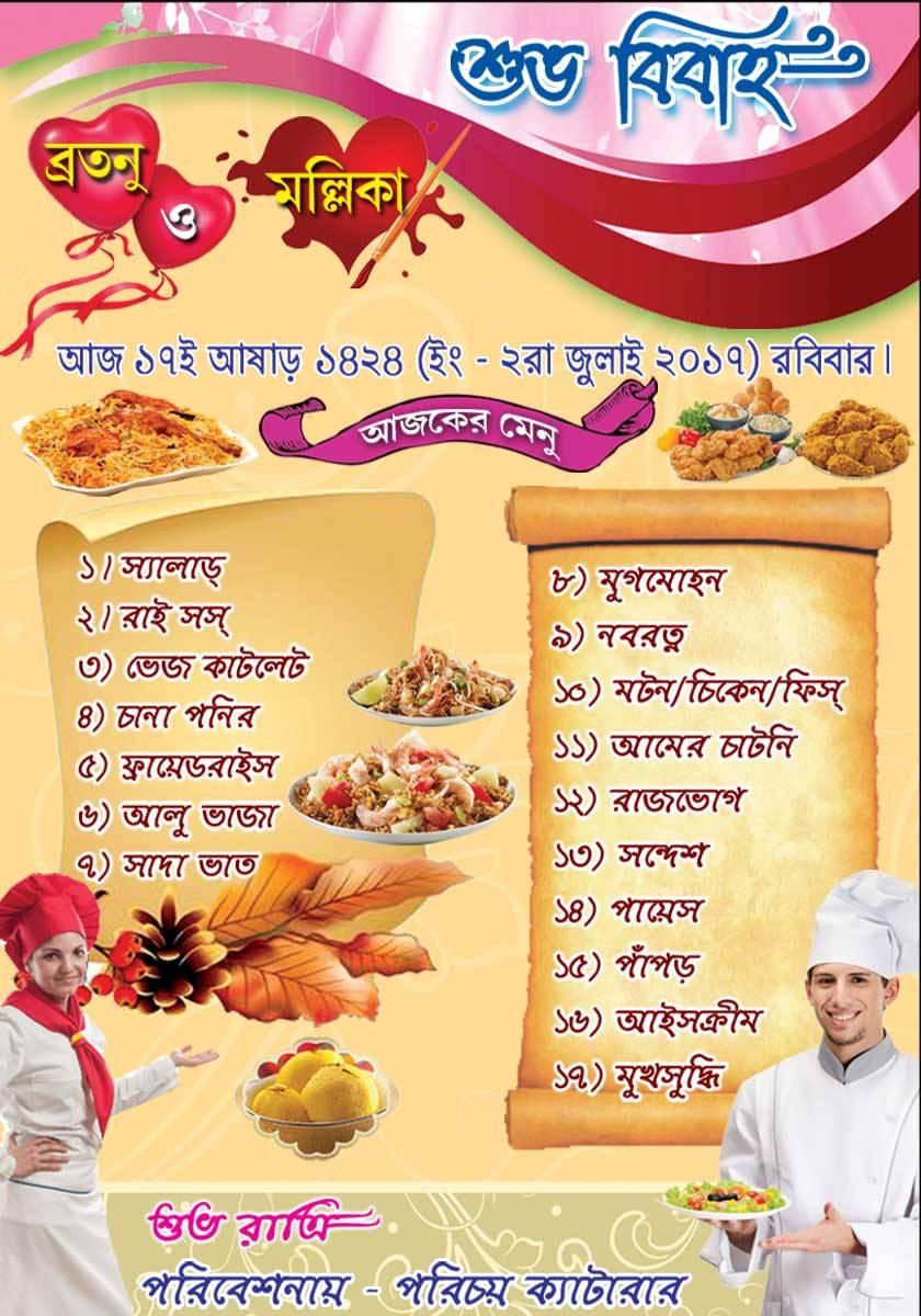 Bengali Wedding Menu Card 187 Picture Density